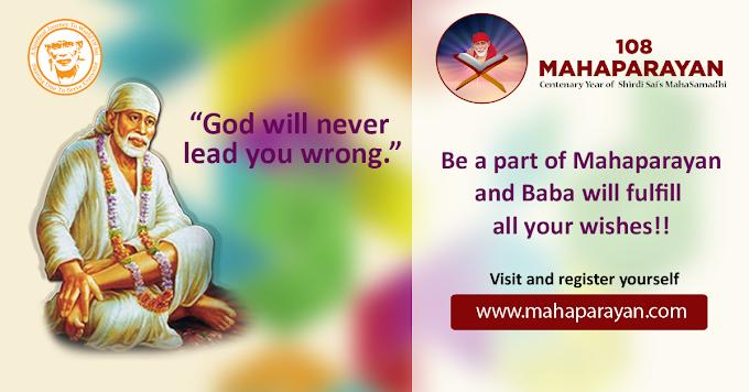 Baba The Great Healer Is Healing Me