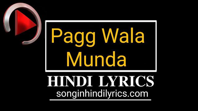 Pagg Wala Munda Lyrics - Diljit Dosanjh