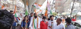 protest-against-inflation-bihar