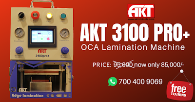 oca lamination machine uses