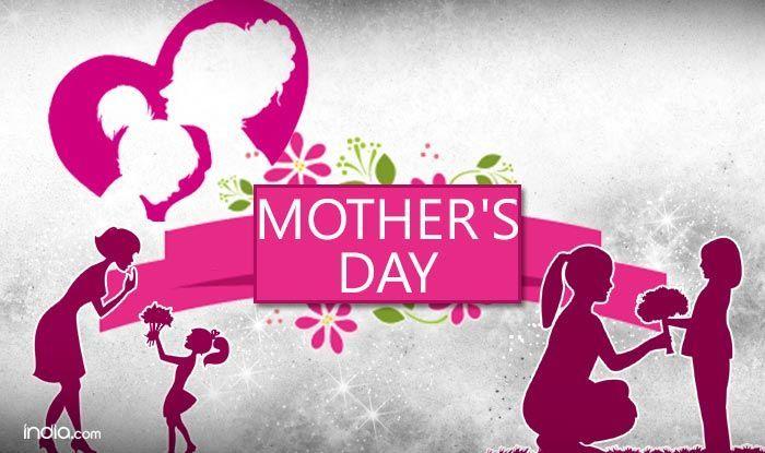 عيد الام يوم الام امي أمي عيد الأم يوم الأم الام عيد الام تاريخ لعيد الام