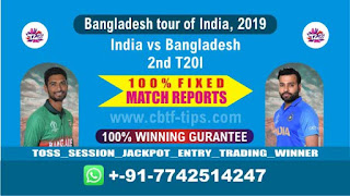 Who will win Today 2nd T20, Match Ban vs Ind , 100% Sure Win Today
