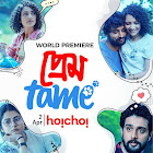 Prem Tame webseries  & More
