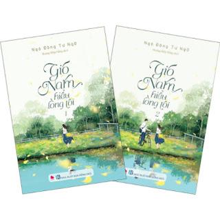 Gió Nam Hiểu Lòng Tôi (Bộ 2 Tập) ebook PDF EPUB AWZ3 PRC MOBI