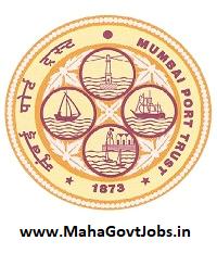 mumbai port trust recruitment 2021, mumbai port trust jobs, maharashtra government jobs
