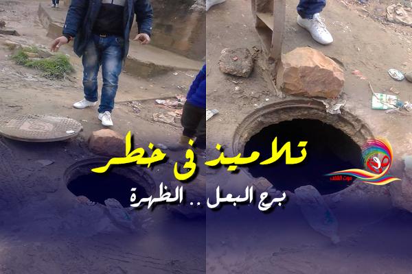 """شاهد I """"بريكولاج"""" المشاريع يههد التلاميذ بقرية برج البعل بالظهرة"""