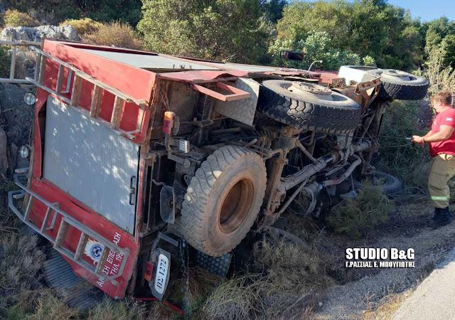 """Πυροσβέστες Αργολίδας - Αρκαδίας: """"Μετά από 30 ώρες σερί εργασίας πως μπορεί να αντέξει ένας οδηγός;"""""""