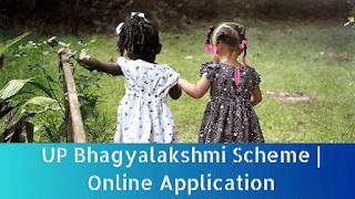 UP Bhagyalakshmi Scheme | Online Application