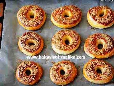 خبز السميت التركي ولا أروع