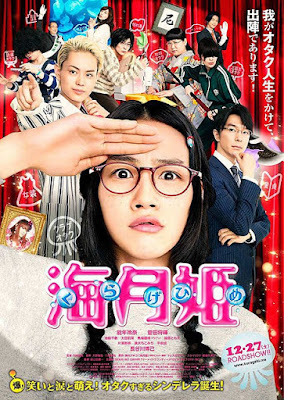 Kuragehime Live Action Subtitle Indonesia