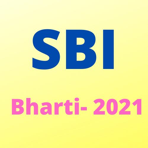 SBI Probationary Officer (PO) Bharti 2021- एसबीआई प्रोबेशनरी ऑफिसर (पीओ) भर्ती  2021