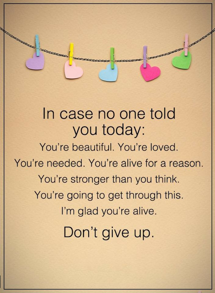 Quotes Dont Give Up On Yourself Its Easy To Forget Your Value And
