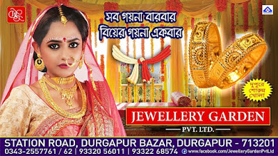 jewellery garden pvt ltd - http://www.jewellerygarden.co/