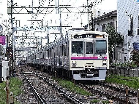 京王電鉄 準特急 新宿行き11 7000系幕車(白字)