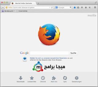 تحميل متصفح فايرفوكس للماك Firefox for Mac 59.0.2