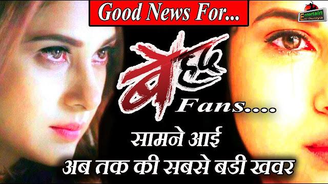 Breaking News :  Namkaran fame Viraf Patel to romance Jennifer Winget in Beyhadh 2