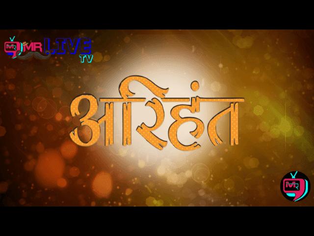 Arihant TV Live Streaming Online