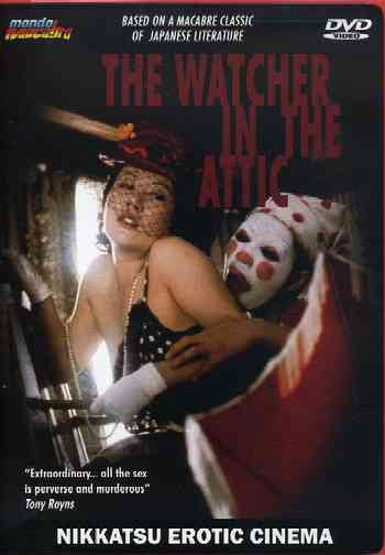 Download [18+] The Watcher in the Attic (1976) Japanese 480p 154mb