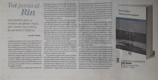 Lourdes Toledo destaca la qualitat de la novel·la 'Vidres en la moqueta', de Rafa Gomar