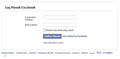 سرقة حساب فيسبوك فري فاير