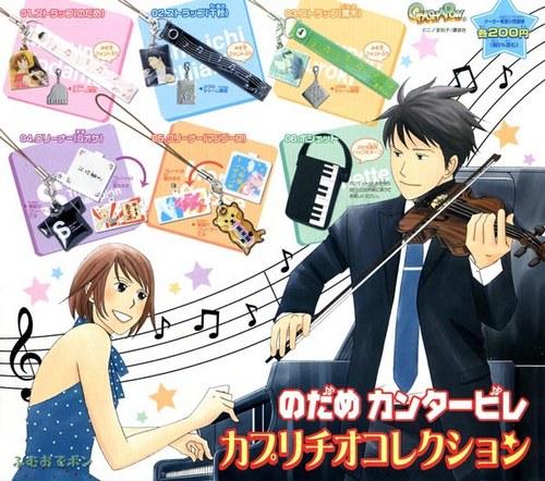 Anime & Manga 4 All: Anime 101: The Basics