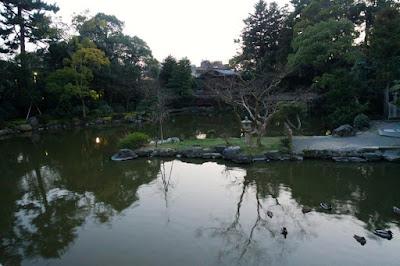 Lake at Kyoto Gyoen National Garden Japan
