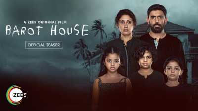 Barot House 2019 Hindi 480p Full Download WebRip