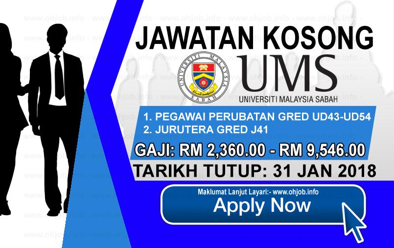 Jawatan Kerja Kosong Universiti Malaysia Sabah - UMS logo www.ohjob.info januari 2018
