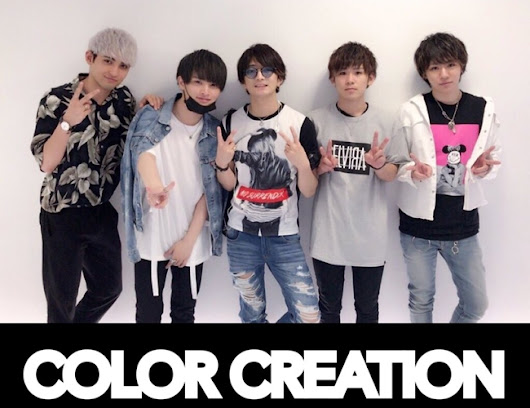 new group COLOR CREATION