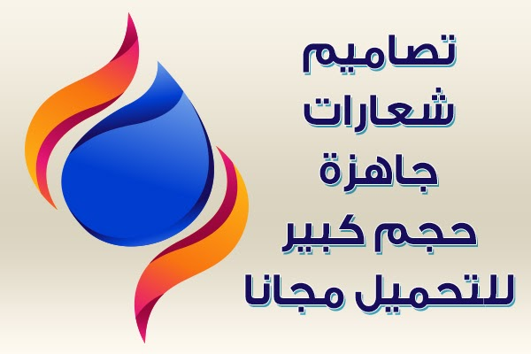 شعار قابل للتعديل بالإضافة 1