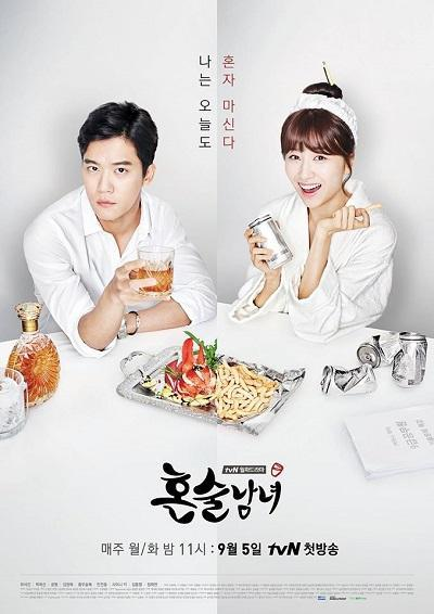Download Drama Korea Drinking Solo Subtitle Indonesia