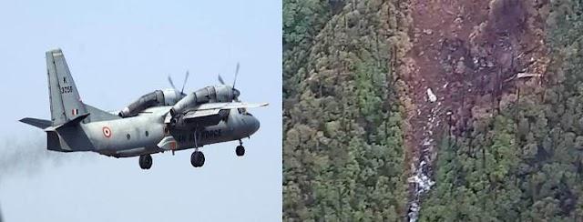AN-32 Crash: सेना ने दुघर्टना स्थल से बरामद किए सभी 13 शव