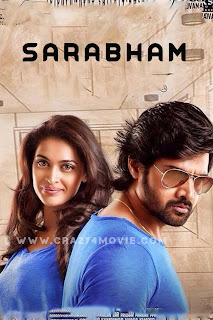Sarabham Best thriller movie - 16