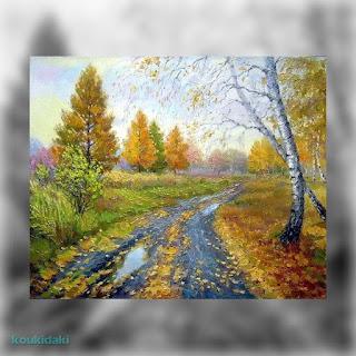 Πίνακας Zaozersky Vitali (Autumn thaw)