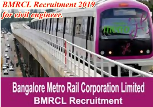 BMRCL Recruitment.