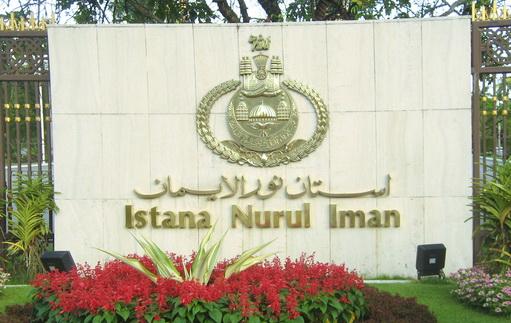 WOW! Inilah Isi Istana Nurul Iman Milik Sultan Hassanal Bolkiah