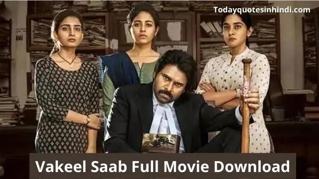 Vakeel-Saab-Full-Movie-Download
