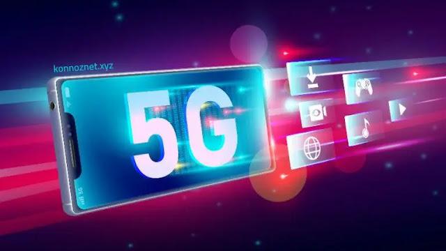 أفضل هواتف الجيل الخامس 5G