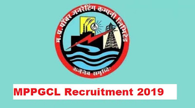MPPGCL Recruitment 2019,Notified for ITI Plant Assistant Posts 100 Vacancies