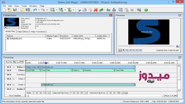 برنامج تركيب الصور على الاغانى للكمبيوتر