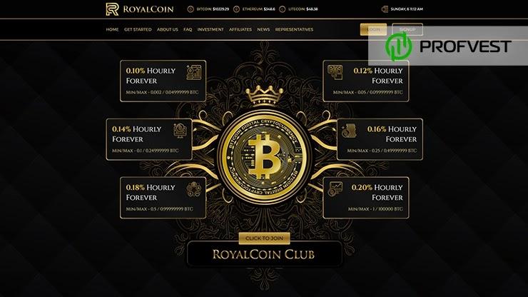 RoyalCoin обзор и отзывы HYIP-проекта