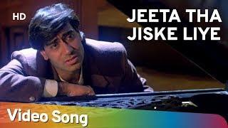 Jeeta Tha Jiske Liye lyrics – Dilwale – Ajay Devgan