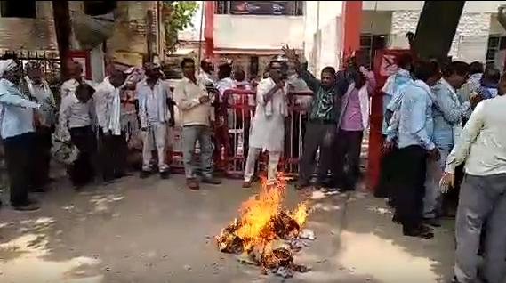 AIGDSU STRIKE :- प्रतापगढ़ के ग्रामीण डाक सेवको का 9वे दिन भी जारी रहा हड़ताल ! 7th Pay Commission news