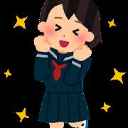 全身で喜びを表す女子学生のイラスト