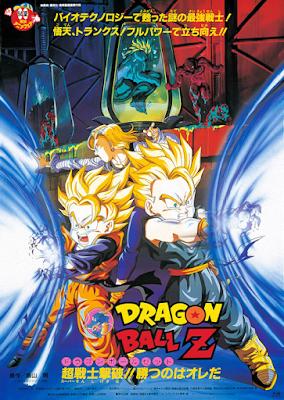 Descargar Dragon Ball Z El Combate Final Mega y Mediafire