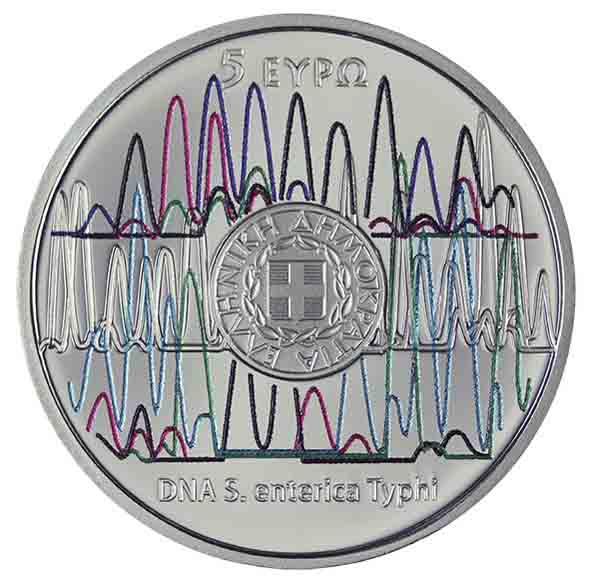 Μύρτις: Από τον λοιμό της Αθήνας σ' ένα σύγχρονο νόμισμα