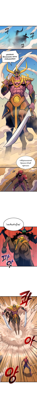 Max Level Returner - หน้า 10