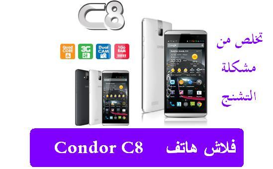 firmware condor c8 phs 601