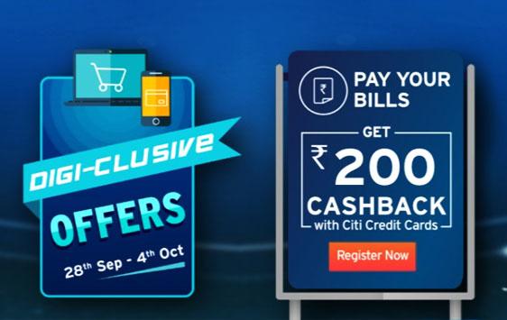 Citibank bill pay offer