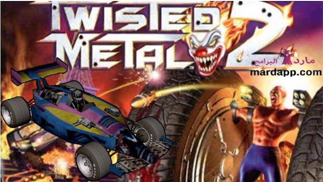 تحميل لعبة حرب السيارات twisted metal 2 للكمبيوتر برابط مباشر